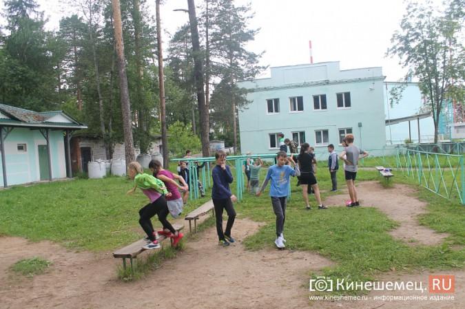 Юные кинешемские биатлонисты и лыжники готовятся к сезону фото 31