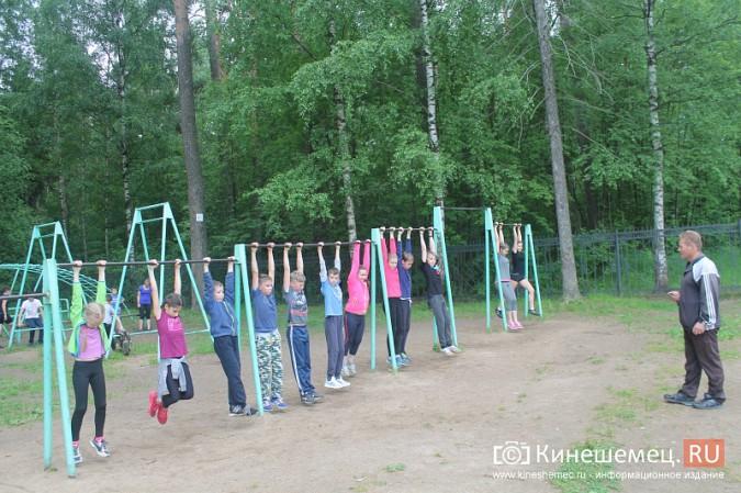 Юные кинешемские биатлонисты и лыжники готовятся к сезону фото 38