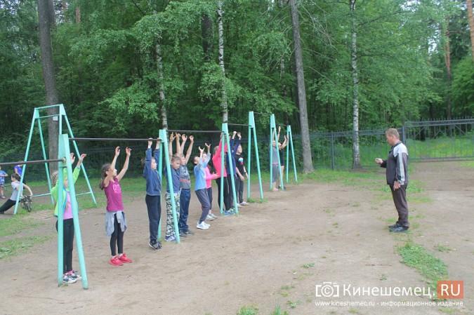 Юные кинешемские биатлонисты и лыжники готовятся к сезону фото 37