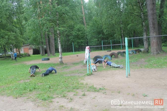 Юные кинешемские биатлонисты и лыжники готовятся к сезону фото 22