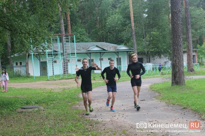 Юные кинешемские биатлонисты и лыжники готовятся к сезону фото 14