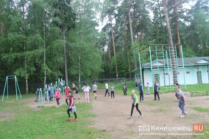 Юные кинешемские биатлонисты и лыжники готовятся к сезону фото 34