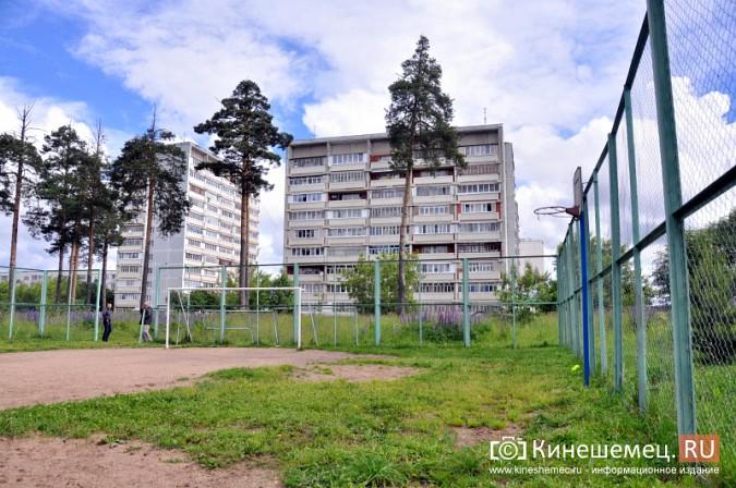 На улице Менделеева в Кинешме появится современная спортивная площадка фото 11