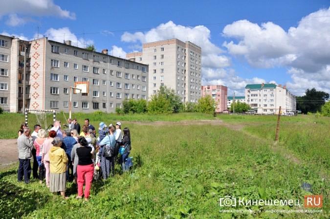 О недовольстве строительством на улице Менделеева жители Кинешмы проинформировали Путина фото 6