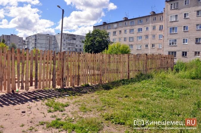 О недовольстве строительством на улице Менделеева жители Кинешмы проинформировали Путина фото 10