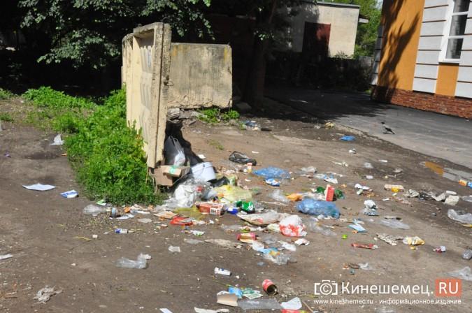 """Кинешемский депутат - единоросс победил жителей в """"мусорной войне"""" фото 7"""