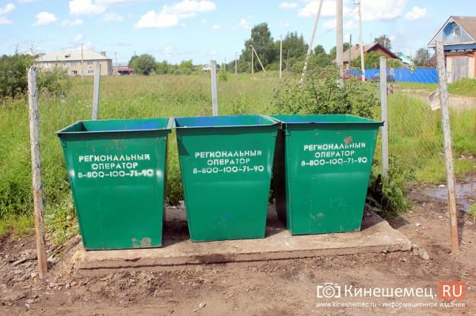 В Кинешме начали устанавливать новые мусорные контейнеры фото 13