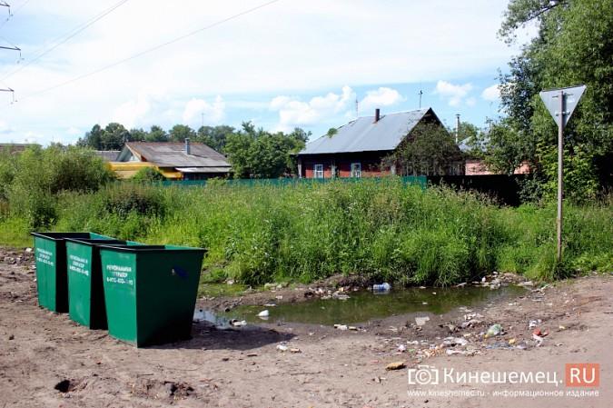 В Кинешме начали устанавливать новые мусорные контейнеры фото 3