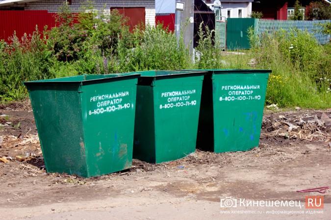 В Кинешме начали устанавливать новые мусорные контейнеры фото 8