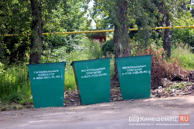 В Кинешме начали устанавливать новые мусорные контейнеры фото 9