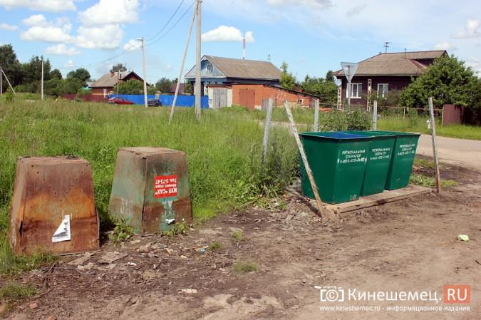 В Кинешме начали устанавливать новые мусорные контейнеры фото 11