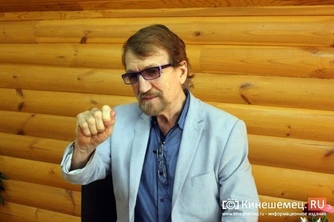 Евгений Трофимов: «В Кинешме быстро и творчески только ларек поставить могут» фото 3