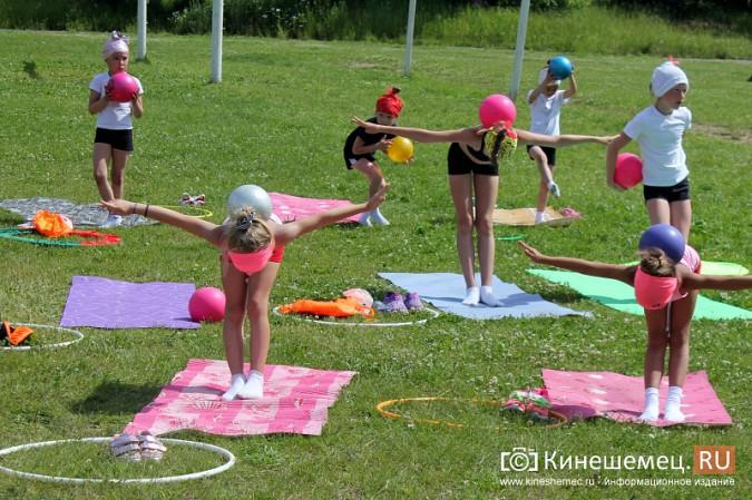 Летние будни кинешемской спортшколы «Арена» фото 3