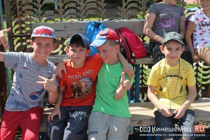 Летние будни кинешемской спортшколы «Арена» фото 7