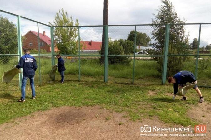 Летние будни кинешемской спортшколы «Арена» фото 15
