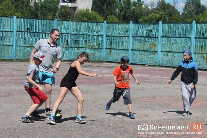 Летние будни кинешемской спортшколы «Арена» фото 11