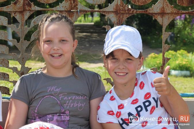 Летние будни кинешемской спортшколы «Арена» фото 8