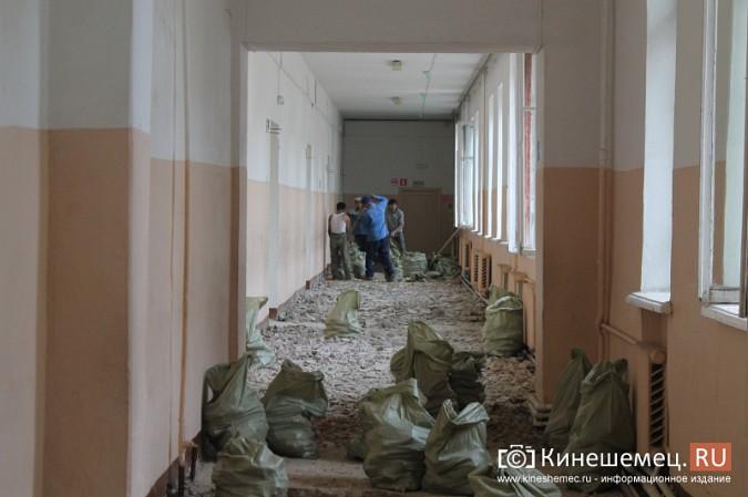 Кинешемские школы и детские сады ремонтируют подрядчики со всей России фото 10