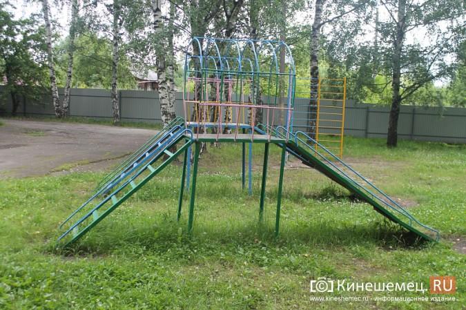 Кинешемские школы и детские сады ремонтируют подрядчики со всей России фото 17