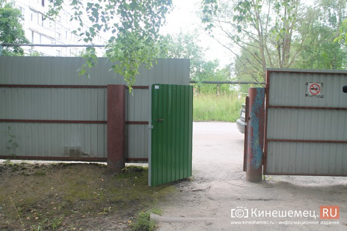 Кинешемские школы и детские сады ремонтируют подрядчики со всей России фото 15