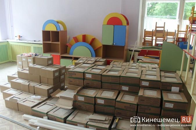 Кинешемские школы и детские сады ремонтируют подрядчики со всей России фото 24