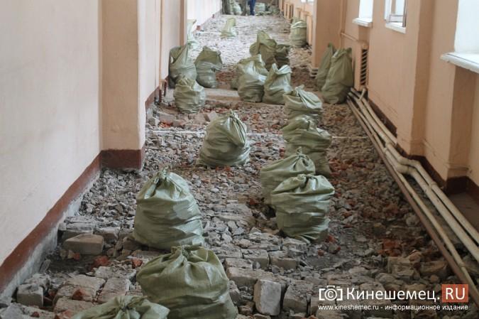Кинешемские школы и детские сады ремонтируют подрядчики со всей России фото 9
