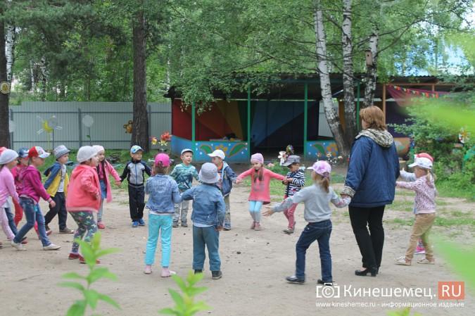 Кинешемские школы и детские сады ремонтируют подрядчики со всей России фото 18