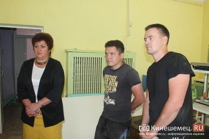 Кинешемские школы и детские сады ремонтируют подрядчики со всей России фото 31