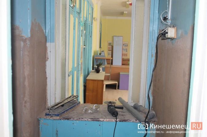 Кинешемские школы и детские сады ремонтируют подрядчики со всей России фото 35