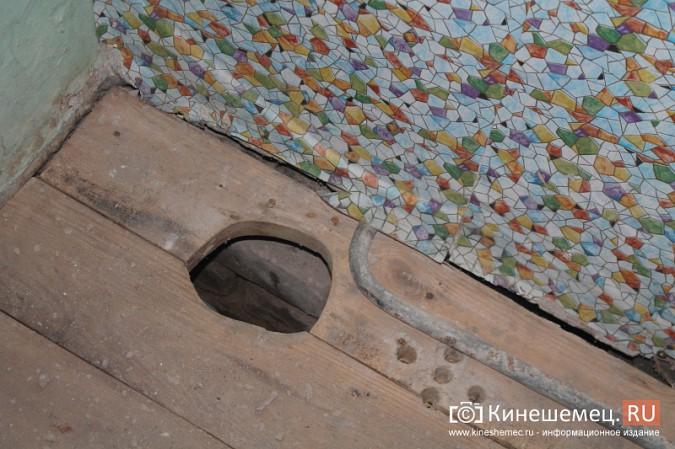 Кинешемские школы и детские сады ремонтируют подрядчики со всей России фото 25