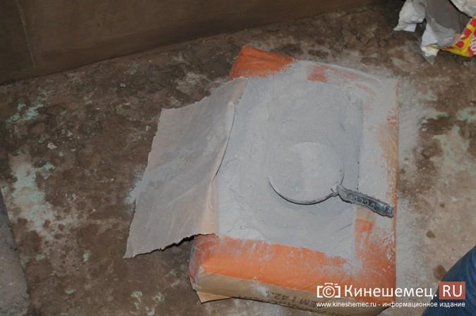 Кинешемские школы и детские сады ремонтируют подрядчики со всей России фото 28