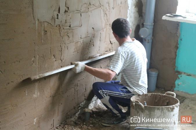 Кинешемские школы и детские сады ремонтируют подрядчики со всей России фото 27