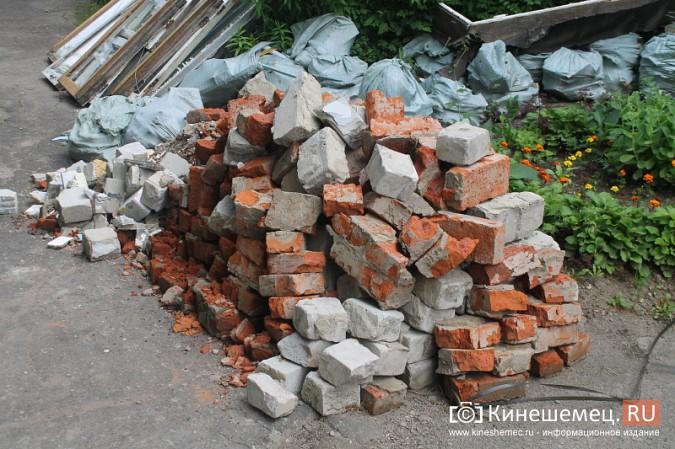 Кинешемские школы и детские сады ремонтируют подрядчики со всей России фото 4