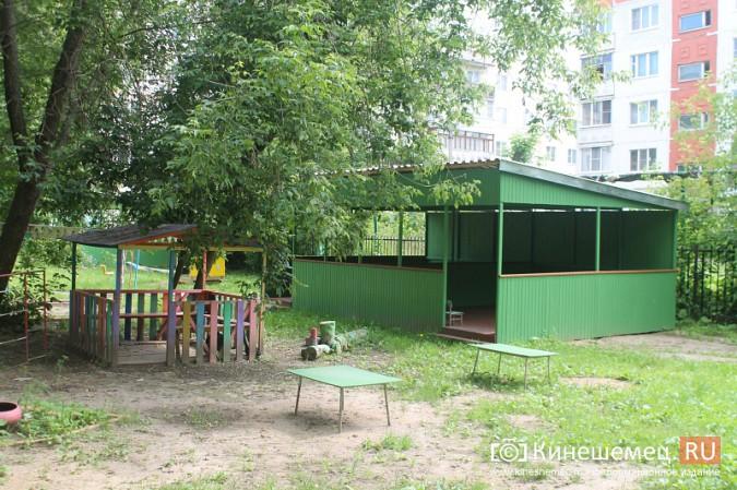 Кинешемские школы и детские сады ремонтируют подрядчики со всей России фото 8