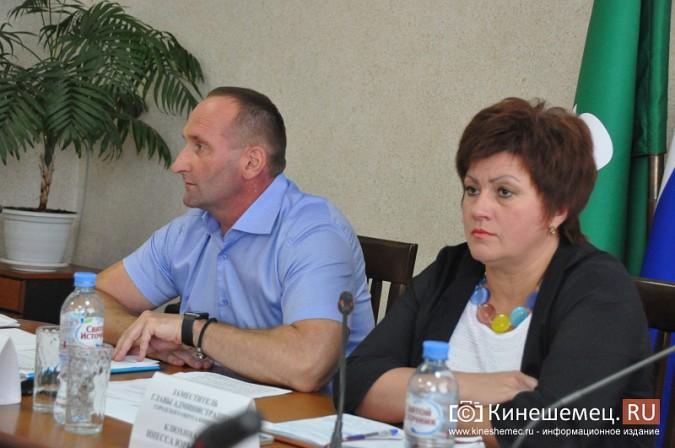 Кинешемские депутаты ликвидировали МУП и ушли на каникулы фото 3