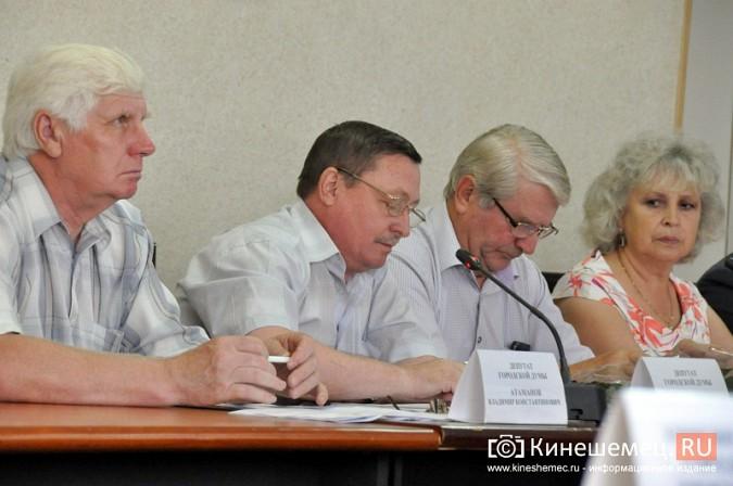 Кинешемские депутаты ликвидировали МУП и ушли на каникулы фото 9