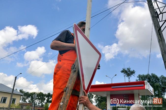 Кинешемских водителей призывают быть крайне внимательными на перекрестке Подгорная-Спортивная фото 4