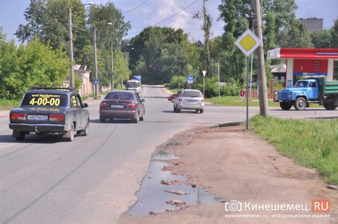 Кинешемских водителей призывают быть крайне внимательными на перекрестке Подгорная-Спортивная фото 11