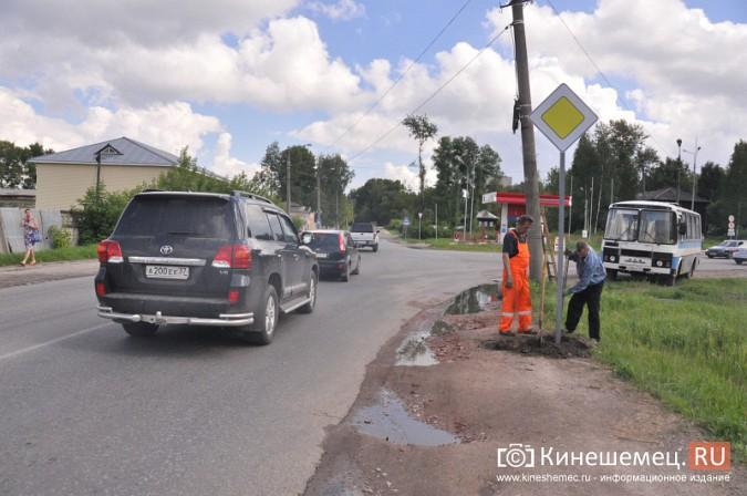 Кинешемских водителей призывают быть крайне внимательными на перекрестке Подгорная-Спортивная фото 9