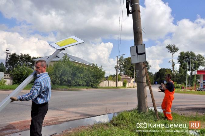 Кинешемских водителей призывают быть крайне внимательными на перекрестке Подгорная-Спортивная фото 8