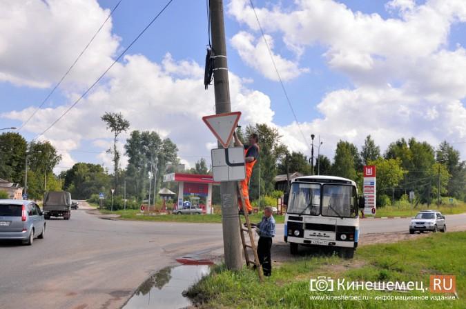 Кинешемских водителей призывают быть крайне внимательными на перекрестке Подгорная-Спортивная фото 7