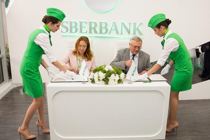 Сбербанк поддержит авиастроение фото 2