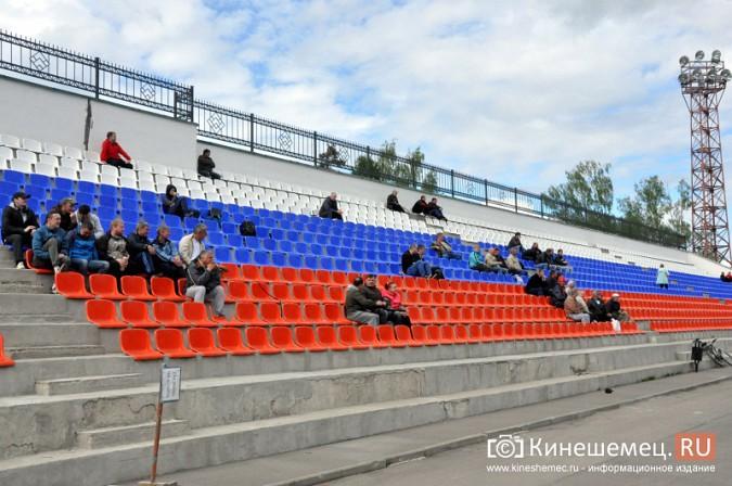 Футбольные болельщики готовят петицию главе Кинешмы фото 2
