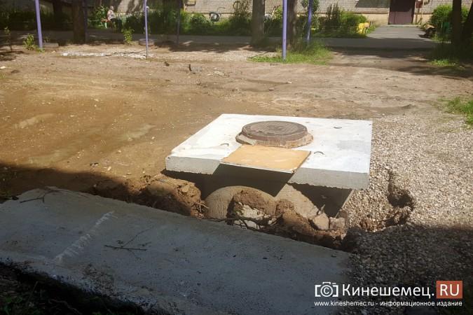 В Кинешме коммунальщики вдоволь поглумились над придомовой территорией фото 2