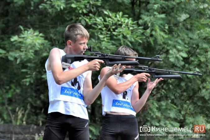 В Кинешме прошли соревнования по летнему биатлону фото 3