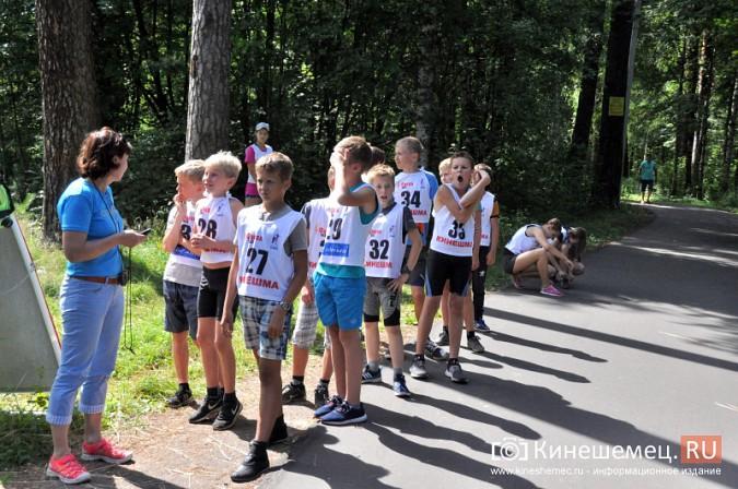 В Кинешме прошли соревнования по летнему биатлону фото 7