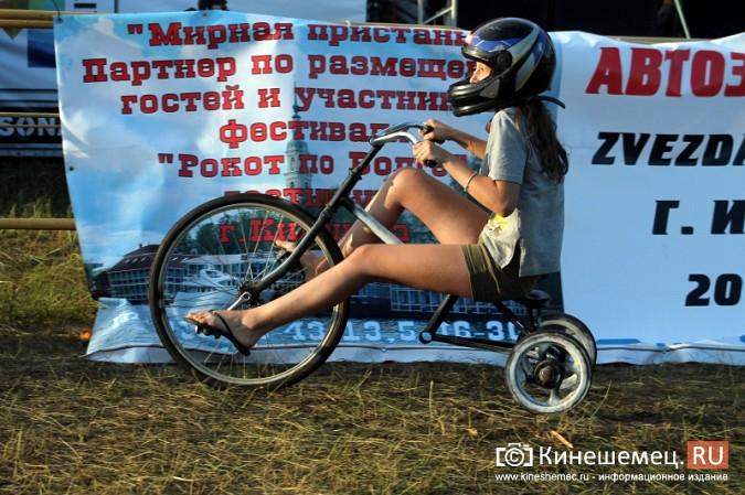 Юбилейный фестиваль «Рокот по Волге» собрал гостей со всей России фото 22