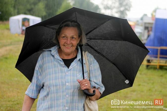 Юбилейный фестиваль «Рокот по Волге» собрал гостей со всей России фото 11