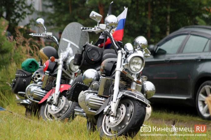 Юбилейный фестиваль «Рокот по Волге» собрал гостей со всей России фото 9