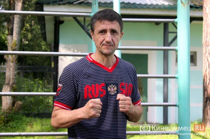 Спортивным чиновникам Кинешмы не нужны мастера по боксу фото 2